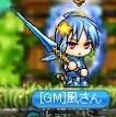 Maple0001_20100730005051.jpg