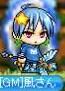 Maple0002_20100730005051.jpg