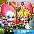 Maple0007_20101003225145.jpg