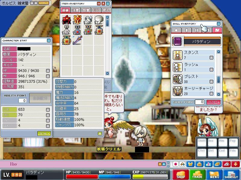 Maple100710_225849.jpg