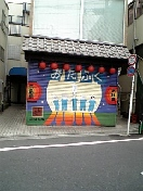 100404_140054_ed.jpg