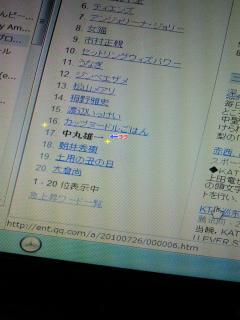 201007280128000_convert_20100728013249.jpg