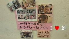 NEC_0522.jpg