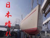RIMG0384.jpg