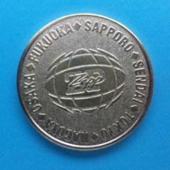 Zeppのコイン