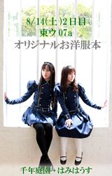 IMG_3730 のコピー