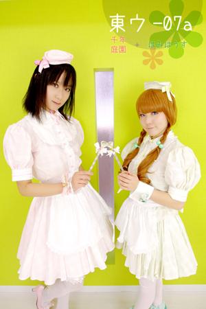 http://blog-imgs-36.fc2.com/y/u/e/yueyutaka/20100812012447060.jpg
