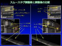 20091129_04.jpg