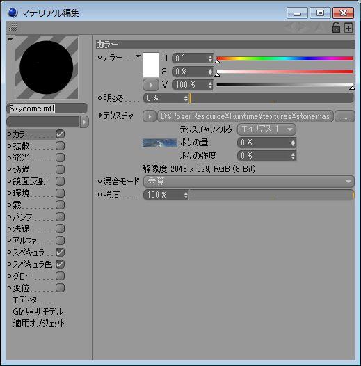 YG7000003.jpg