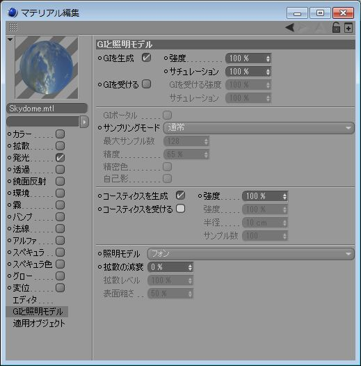 YG7000004.jpg