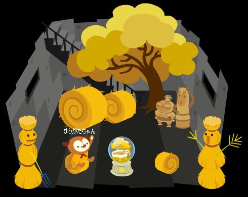 ゆうがた秋の部屋