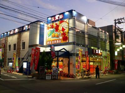写真キャプション=第1次予選で3位に入った「玉太郎出来島店」(大阪市西淀川店)