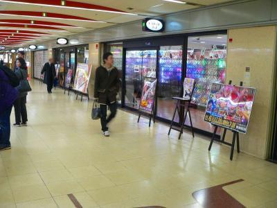 写真キャプション=第1次予選で5位に入った「DAIICHI J&Z 東梅田店」(大阪市北区)