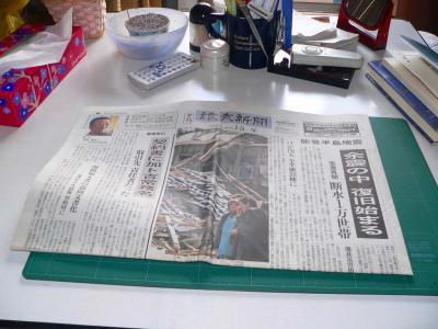 写真キャプション=記念すべき最後の新聞となった2007年3月26日(月)の夕刊