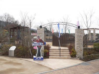 07年6月に開園した「北摂池田メモリアルパーク」の入口