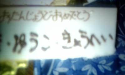 091219_231932_ed.jpg