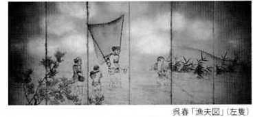 nec193-1.jpg