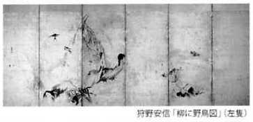 nec193-2.jpg