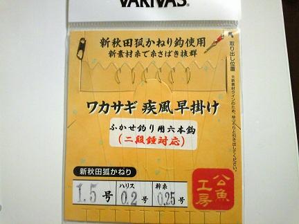 DVC00385.jpg