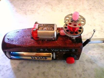 DVC00399.jpg