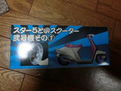 ケンメリ・クレタク 009