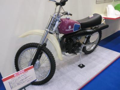 CIMG1937.jpg