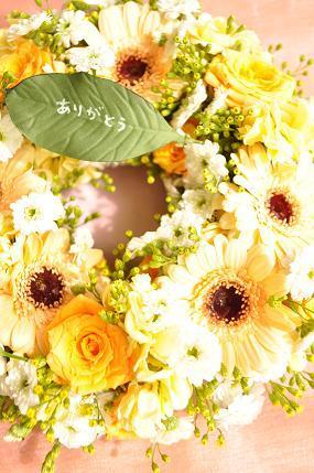 お花のリース