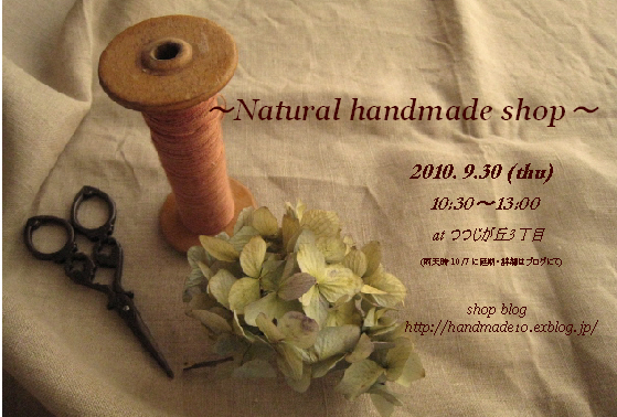 Natural handmade shop