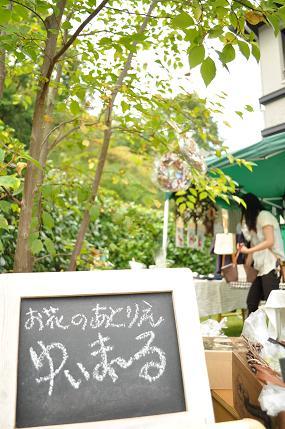 猪名川イベント3