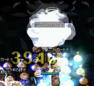 きのこ雲( `ω´)