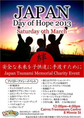 Japan Day of hope 2013_Jap