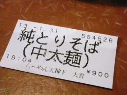 DSCN7340.jpg
