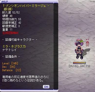 プンシ服作成100305