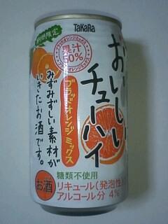 おいしいチュウハイ(オレンジ)