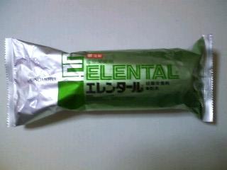 エレンタール(ボトル)