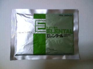 エレンタール(袋)