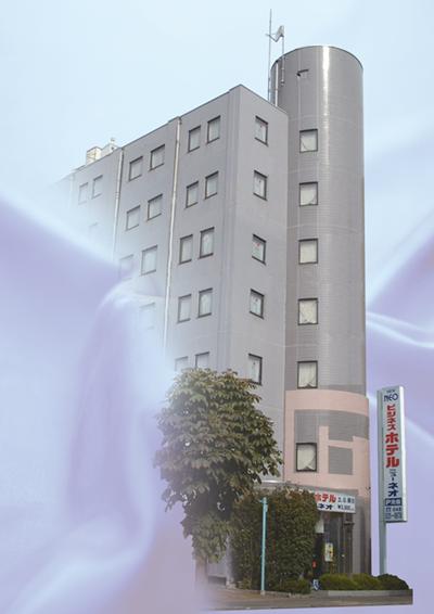ホテル ニューネオ