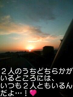 101103_恋愛
