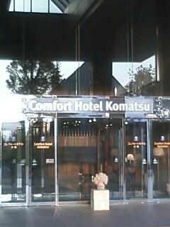コンフォートホテル小松 エントランス
