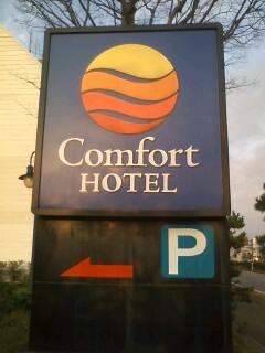 コンフォートホテル小松 ロゴ