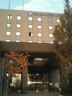 101114_コンフォートホテル小松