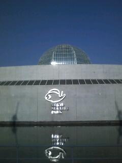 101206_葛西臨海水族館