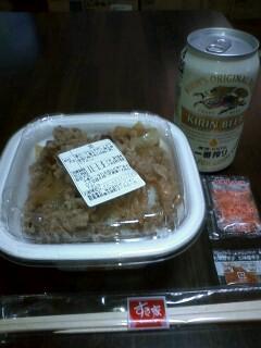 110102_牛丼
