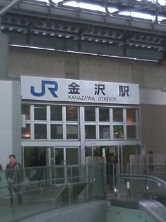 110110_金沢駅