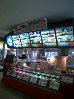 110214_寿司の丸藤