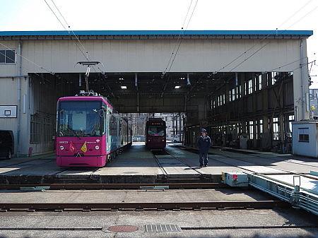 arakawasyako02.jpg