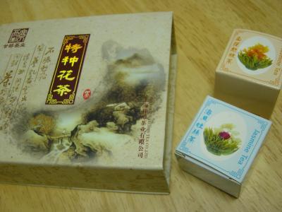 北京で買った工芸茶