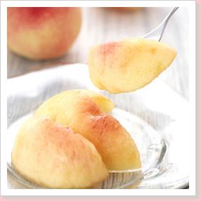 桃にんじんホームキッチン