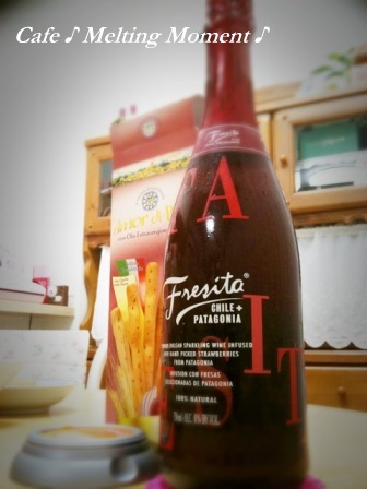 フレシータ (4)