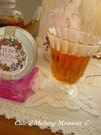 ルピシア 限定茶